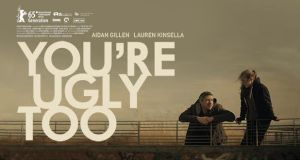 You're Ugly Too opens in cinemas July 24