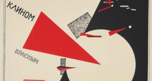 Detail from Krasnym Bej Belych, Beat the Whites with the Red Wedge (1919-1920) by El Lissitzky. Courtesy Van Abbemuseum, Eindhoven