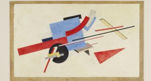 Detail from Proun: Street Celebration Design (1921), by El Lissitzky. Courtesy Van Abbemuseum, Eindhoven