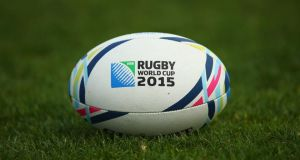 Gilbert's Match XV ball will be used at the 2015 Rugby World Cup. Photograph: Getty