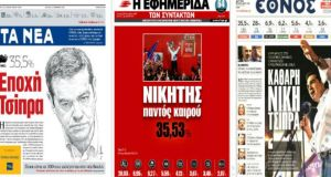 The front page of Greek newspapers the Ta Nea, the Efsyn and the Ethnos on September 21st, 2015.