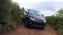 Our Test Drive: the Range Rover Evoque