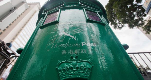 hong kong post track and trace online service