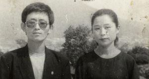 Yeonmi Park's parents in 1996. Photograph from Yeonmi Park's book In Order to Live