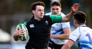 Ireland under-20's Hugo Keenan switches to fullback for game against France. Photograph: Cathal Noonan/Inpho.