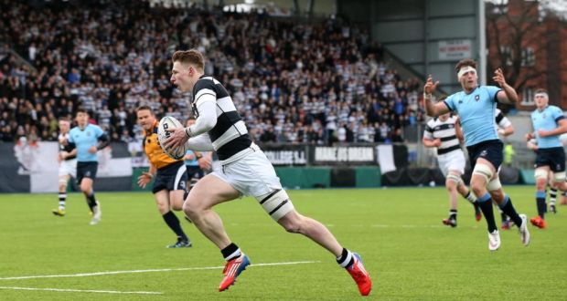 Leinster schools rugby betting lines binary options trade example