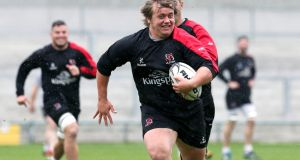 Ulster prop Kyle McCall has signed a two-year contract extension with the province. Photograph: Inpho