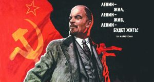 Vladimir Lenin. Photograph: Buyenlarge/Getty Images