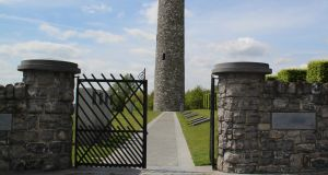 The Island of Ireland Peace Park recognises both traditions in Ireland. It was opened in 1998 by President Mary McAleese and Queen Elizabeth II just a few months after the signing of the Good Friday Agreement