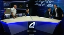 Georgian politicians brawl during live TV debate