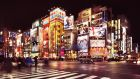 The department said it was seeking to buy a property in Tokyo as the rental prices were so high.