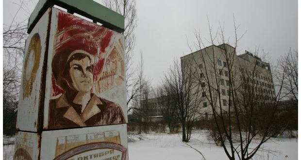The centre of the deserted  city of Pripyat, near the Chernobyl nuclear plant. The city was evacuated after the Chernobyl disaster. Photograph: Bryan O'Brien