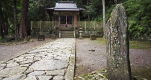 The Takjiri Oji, a shrine at the start of the Nakahechi route of the Kumano Kodo pilgrimage way