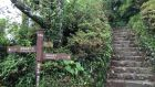 A signpost on the Nakahechi route of Japan's ancient Kumano Kodo ancient pilgrimage trail