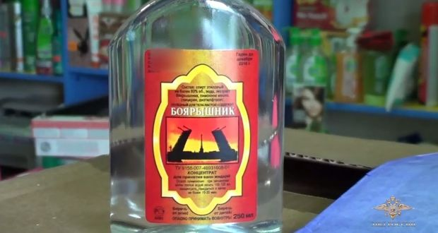 Russian minister prosecuted as alcohol poisoning deaths hit 77