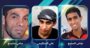 The three men – Sami Mushaima, Ali al-Singace and Abbas al-Samea – executed by Bahrain over the deadly police bombing in 2014. Photograph: Bahrain Centre for Human Rights via AP