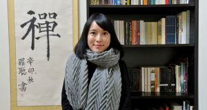 Yan Ge: named by People's Literature magazine as one of China's 20 future literary masters. Photograph: Alan Betson