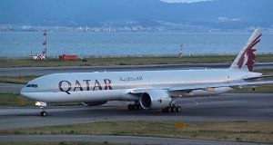 The world's longest non-stop flight of 14,535km between Doha and Auckland took 16 hours and 30 minutes