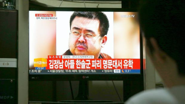 A South Korean man watches TV showing breaking news about the alleged assassination of North Korean leader Kim Jong-un's half-brother. Photograph: Jeon Heon-Kyun/EPA