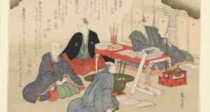Chester Beatty Library's collection of Japanese Surimono woodblock prints is considered among the finest in the world.