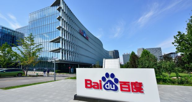 Image result for baidu photograph