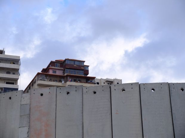 The separation wall outside the Shu'fat Refugee Camp in Jerusalem. Photograph: Eimear McBride