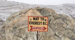 Everest Base Camp, just below the Khumbu Icefall, stretches out over more than a kilometre