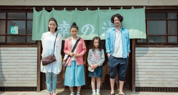 All hail the Japanese Film Festival in Ireland