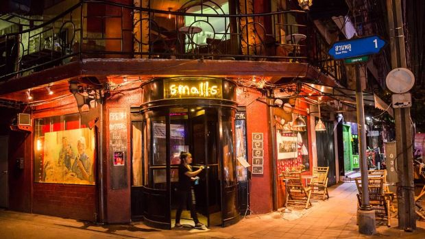 Smalls Bar, Bangkok. Photograph: siam2nite.com