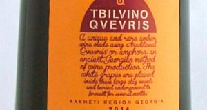 Best buy: Tbilvino Rkatsiteli Qvevris JSC Tibilvino 2014,  €15 from M&S