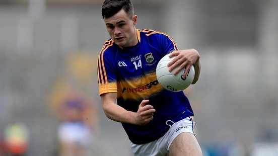 Michael Quinlivan and Tipperary will be hoping for a Munster championship win. Photograph: Donall Farmer/Inpho