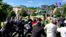 Violence erupts at Erdogan protest in Washington