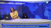 Labrador interrupts Russian news broadcast to become viral sensation