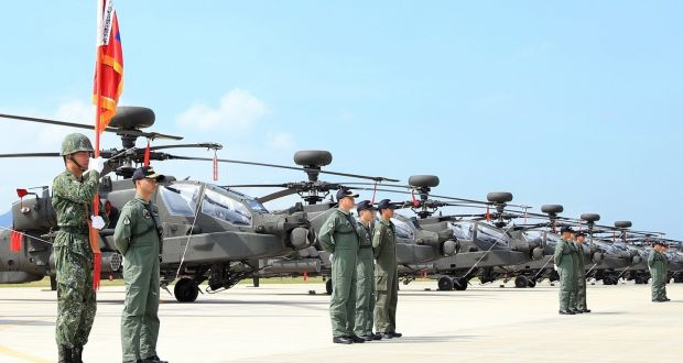 Resultado de imagen para Taiwan + attack helicopter