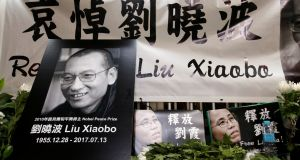 An impromptu shrine to late Nobel laureate and pro-democracy activist Liu Xiaobo outside China's Liaison Office in Hong Kong, China, July 13th, 2017. Photograph: Bobby Yip/Reuters