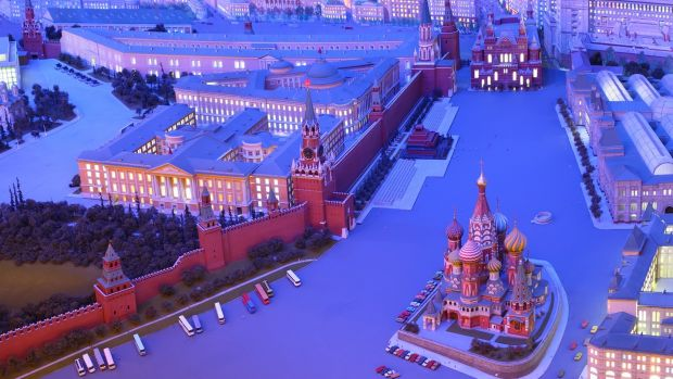 Ukraina Hotel: the diorama Moscow – Capital of the USSR. Photograph: iStock/Getty