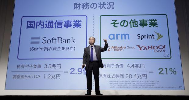 Softbank CEO Masayoshi Son plans stake in Uber or Lyft