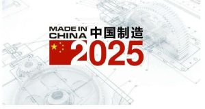 Made in China 2025: an ambitious plan to become a global leader in robotics and medical technology and kick off the next phase of China's development.