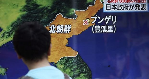 A TV screen in Tokyo shows the location of North Korea's underground nuclear  test. Photograph