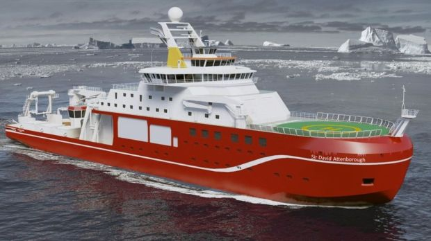 A public vote by more than 100,000 people in 2016 named this research vessel Boaty McBoatyface but the organisers went with the the altogether more sedate David Attenborough