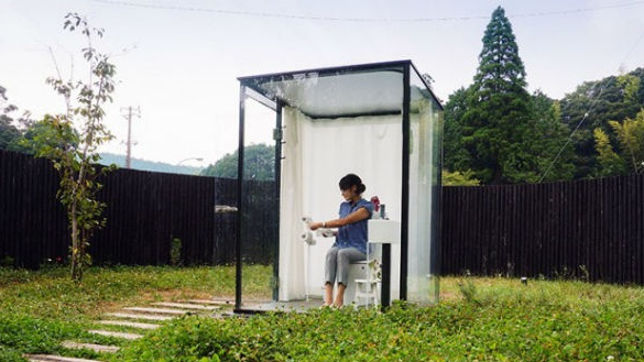 Japan's €87 million Toilet in Nature.