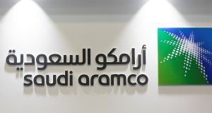 There is disquiet over a proposed loosening of standards to attract the IPO of Saudi Aramco, Saudi Arabia's state-owned oil company. Photograph: Reuters