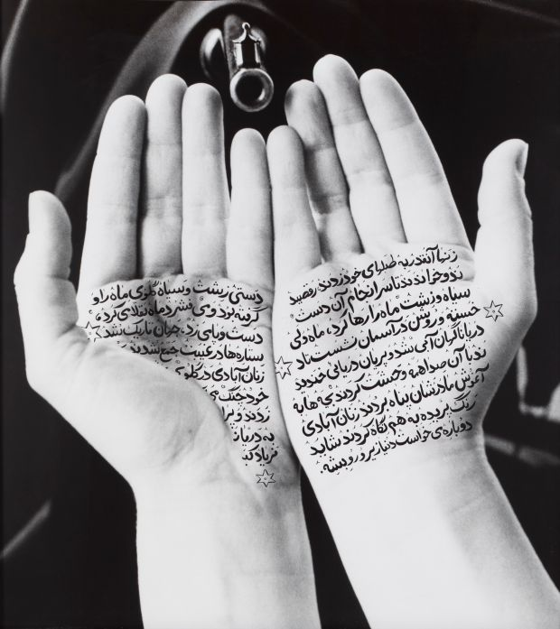 Shirin Neshat: Guardians of Revolution (1994)