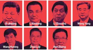 The new members of the standing committee of the politburo in China. Graphic: Paul Scott