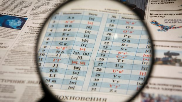 An illustration of the new Latin-based Kazakh alphabet published in a newspaper in October. Photograph: Reuters/Shamil Zhumatov