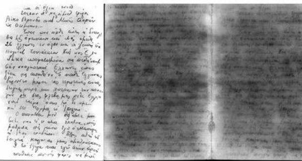 Auschwitz survivor's hidden letter details horror of Holocaust