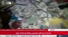 Kurdish TV shows destroyed buildings after Iraq earthquake