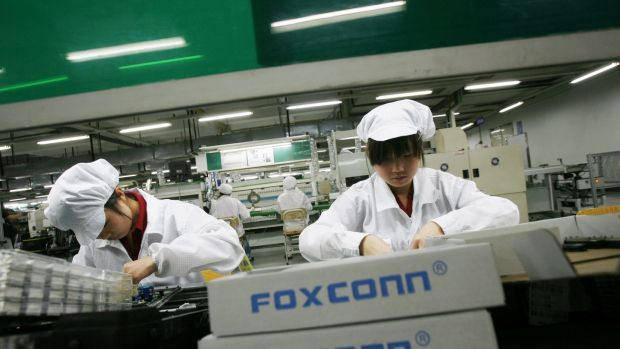 A Foxconn facility in China