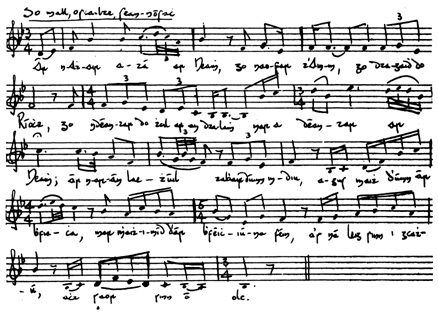 "Seán Ó Riada's Ár nAthair: reckoned to be the composer's ""first essay in liturgical music"""