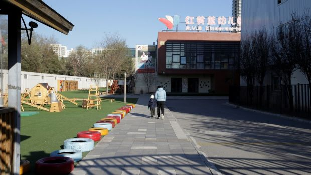 Police Investigate Molestation Claims at Beijing Kindergarten